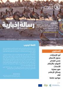 file cover image